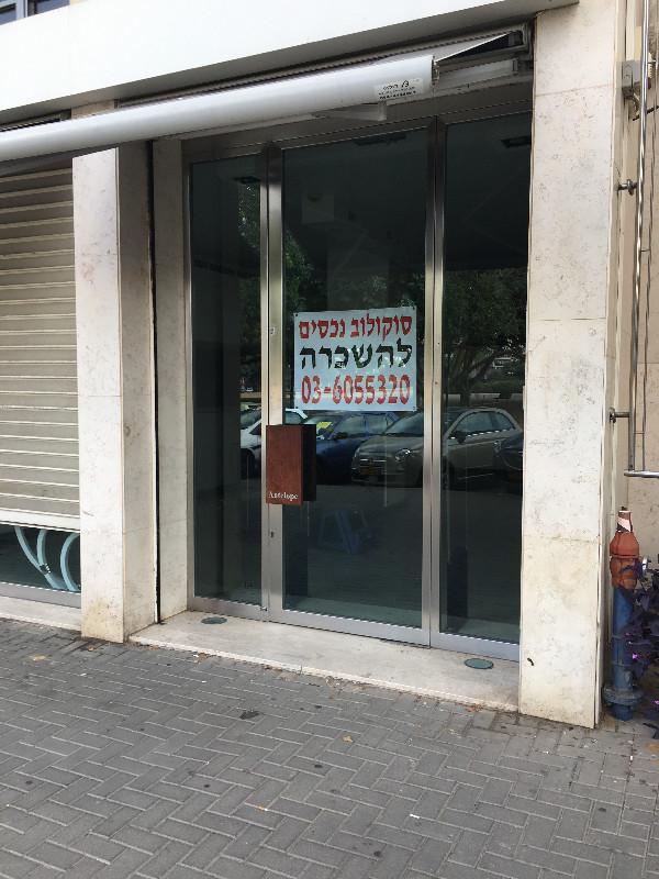 עדכון מעודכן סוקולוב נכסים | דירות למכירה בתל אביב OR-59
